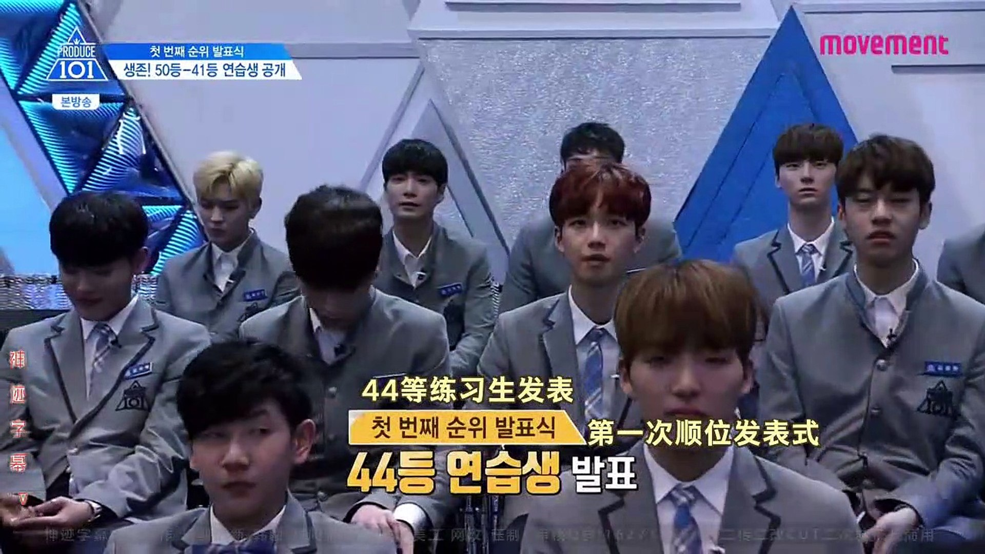 Top Five Watch Produce 101 Season 2 Episode 5 Eng Sub - Circus