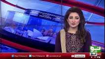 Impossible to Investigate Corruptions Scandals , Nawaz Sharif
