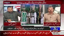 Current Affairs – 7th May 2017