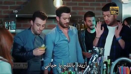 مسلسل حب للايجار kiralık aşk الحلقة 32 مترجمة للعربية
