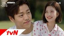 [최종화 예고]이현우♥조이, 이대로 ′꽃길′ 해피엔딩?! (오늘 밤 11시 tvN 방송)