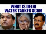 Arvind Kejriwal sacks Kapil Mishra for questioning Delhi water tanker scam | Oneindia News