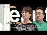 늘어진 뱃살의 그녀, 보호본능 자극하는 그녀의 변신! [아름다운 당신 시즌2] 11회 20160514