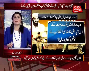 Abb Takk - Tonight With Fe'reeha - Episode 535 - 02 May 2017