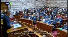 Ομιλία Κυριάκου Μητσοτάκη στην Κ.Ο. της ΝΔ (πρώτο μέρος)