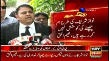 Six cases against Imran filed through same computer, says Fawad Chaudhary