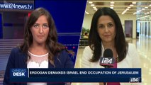 i24NEWS DESK | Abbas: ready to meet Netanyahu with Trump | Tuesday, May 9th 2017