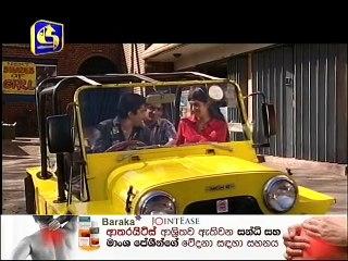 Sihinayak Pata Patin 09/05/2017 - 8