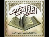 Yassine islam Quran Surat arabic english bible jesus koran