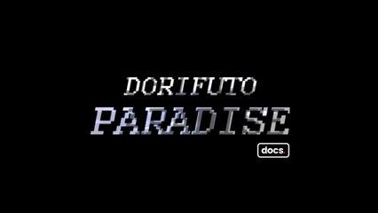 Dorifuto Paradise: o Paraíso do Drift - Webmotors Docs.