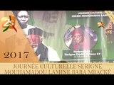 JOURNÉE CULTURELLE  SERIGNE BARA MBACKÉ - ÉDITION 2017 - INTÉGRAL