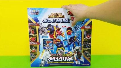 Geo Mecha Beast Guardian Thunder Lion Animal Robot toy 지오메카 비스트가디언 썬더라이온 장난감
