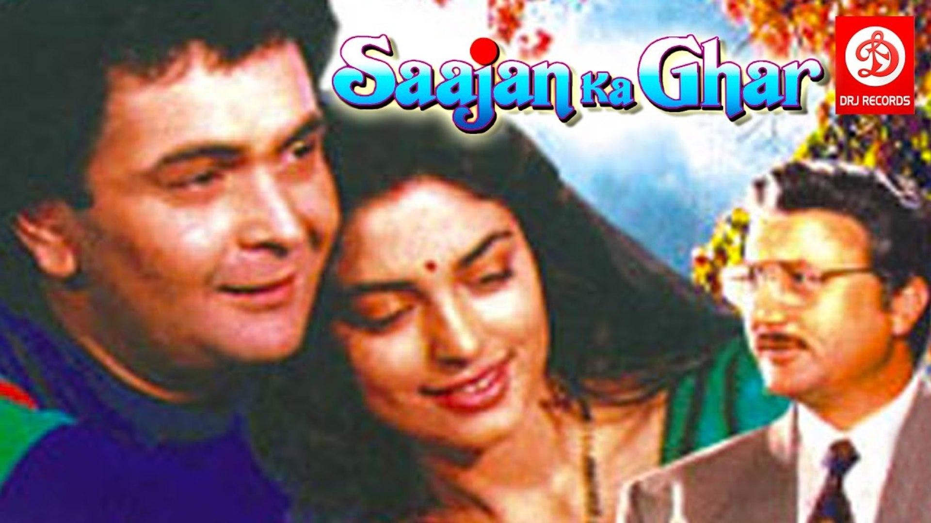 Saajan Ka Ghar Hindi Movie Bollywood Movie Starts Rishi Kapoor Juhi Chawla Johnny Lever
