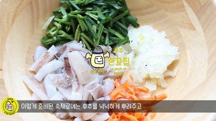 [Diet recipe  325kcal] Squid and Chives Buchimgae 부추오징어전 / No밀가루 전 만들기