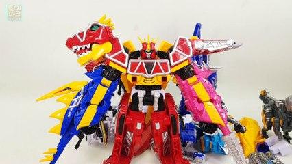Power Rangers Dino Charge Kyoryuger DX Brave Tyranno King Dinosaurs korea ver Robot Toys