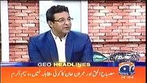 Waseem Akram's Befitting Reply To Chairman PCB Shaheryar Khan