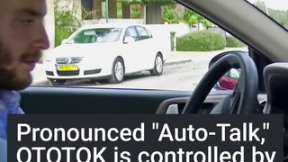 Tech Insider - Finally, a way to tell the car behind you...