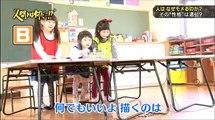 TBSテレビ60周年特別企画 生命38億年スペシャル 人間とは何だ…!? 3 5 2016年03月21日 160321 part 1/2