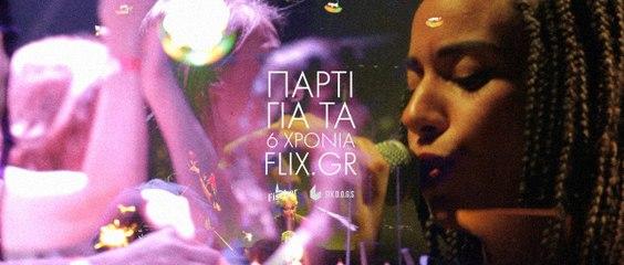 #6YearsFlix | Το Βίντεο