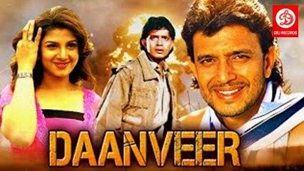 Daanveer 1996    Mithun Chakraborty, Ronit Roy, Rambha, Gulshan Grover and Prem Chop
