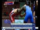 غرفة الأخبار | منتخب المصارعة الحرة يحجز 3 مقاعد في أوليمبياد 2016