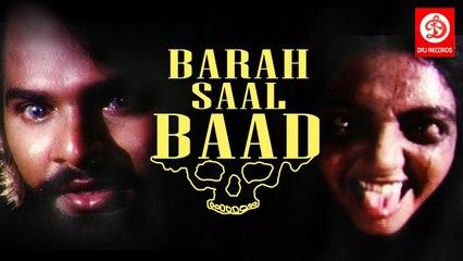 Baara Saal Baad (1989)    Horror and Suspense    Bhanupriya, Rajendra Prasad