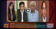 Pas e Parda | 10-May-2017 | Hasan Askari | Qaiser Ahmed | Karim Ahmed  | Fayyaz ul Hassan