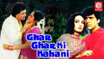 Saajan Ka Ghar Hindi Movie Bollywood Movie Starts Rishi Kapoor Juhi