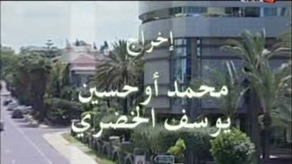 TAHGGARTE 1 - Film Amazigh