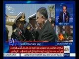 غرفة الأخبار | محلل سياسى ليبى يحظر من كارثة منتظرة من الموجهات المسلحة  فى ليبيا