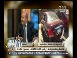 #هنا_العاصمة   سائق التاكسي نعيم فكري يروي قصة القبض على إرهابي