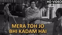 Mera To Jo Bhi Kadam Full Video Song | Mohammad Rafi Hit Songs | Dosti Movie Songs 1964