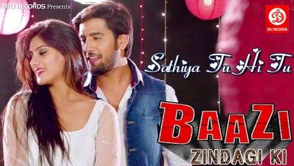 Sathiya Tu Hi Tu || Full HD Hindi Song || Baazi Zindagi Ki 2017
