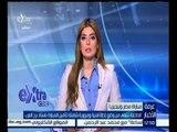 غرفة الأخبار | الداخلية تنتهي من وضع خطة أمنية ومرورية شاملة لتأمين المباراة باستاد برج العرب