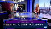 TRENDING | Israeli TV series 'Juda' a big hit | Thursday, May 11th 2017