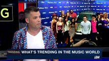 TRENDING | What's trending in the music world | Thursday, May 11th 2017