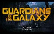Danse de Star Lord - Les Gardiens de la Galaxie