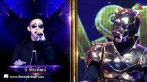 THE MASK SINGER หน้ากากนักร้อง 2 | EP.6 | Semi-Final Group B | 11 พ.ค. 60 Full HD