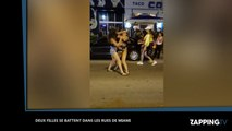 Deux filles se battent et finissent en string en pleine rue