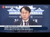 PLASTIC SURGERY IN KOREA | Dark Circle Surgery Pt  2 (자막