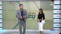 مذيعة Mbc تغازل زميلها على الهواء فكيف كان رد فعله فيديو