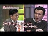 개성공단 제품 1위! 북한의 초코파이 열풍! [모란봉 클럽] 26회
