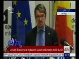 غرفة الأخبار | المدعي العام البلجيكي: 31 قتيلا وأكثر من 200 جريح حصيلة تفجيرات بروكسل