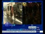 غرفة الأخبار | الأمن البلجيكي يكثف البحث عن المشتبه به في تفجيرات بروكسل