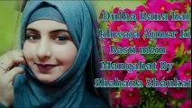 Dulha Bana Hai Khwaja Ajmer Ki Basti Mein by Shahana Shaikh (Shahana Shaukat) Beautiful Manqabat