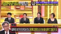 橋下羽鳥  日本をよくするための究極の提案を審議 20161219