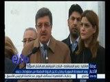 غرفة الأخبار | وفد المعارضة السورية يرفض تأجيل الجولة المقبلة من مفاوضات جنيف