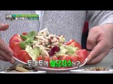 혈당 관리에 최고 〈저당 밥상〉 [내 몸 사용 설명서] 89회 20160212