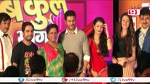 Exclusive Launch | Bhaag Bakool Bhaag | Colors Tv