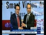 غرفة الأخبار | إكسترا أفضل قناة للتغطية الاقتصادية .. والإعلامي محمد عبد الرحمن أفضل مقدم برامج